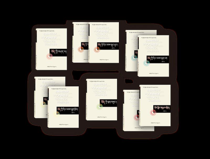 中学生必读丛书--微信图片_20200509112116.png