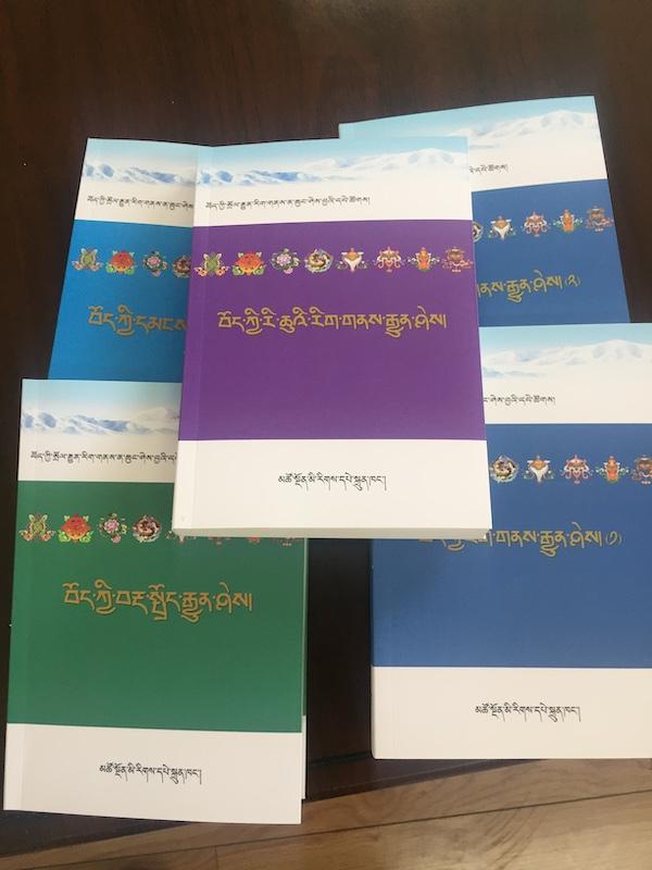藏族少儿传统文化知识丛书--微信图片_20200509113159.jpg