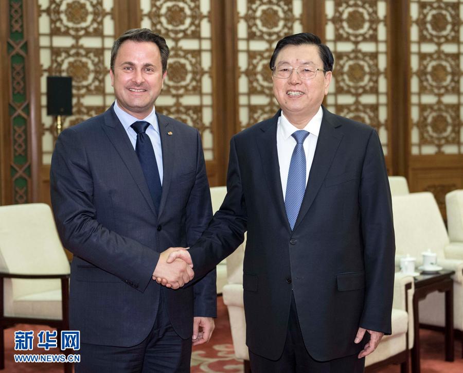 张德江会见卢森堡首相贝泰尔2.jpg