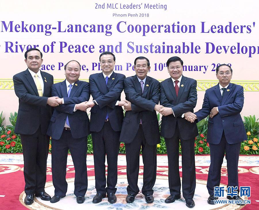 澜湄领导人二次会议.jpg