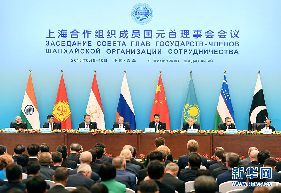 上海合作组织成员国领导人共同会见记者.jpg
