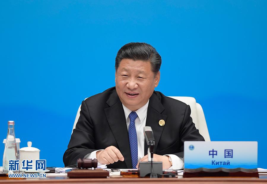 习近平主持上海合作组织青岛峰会小范围会谈.jpg