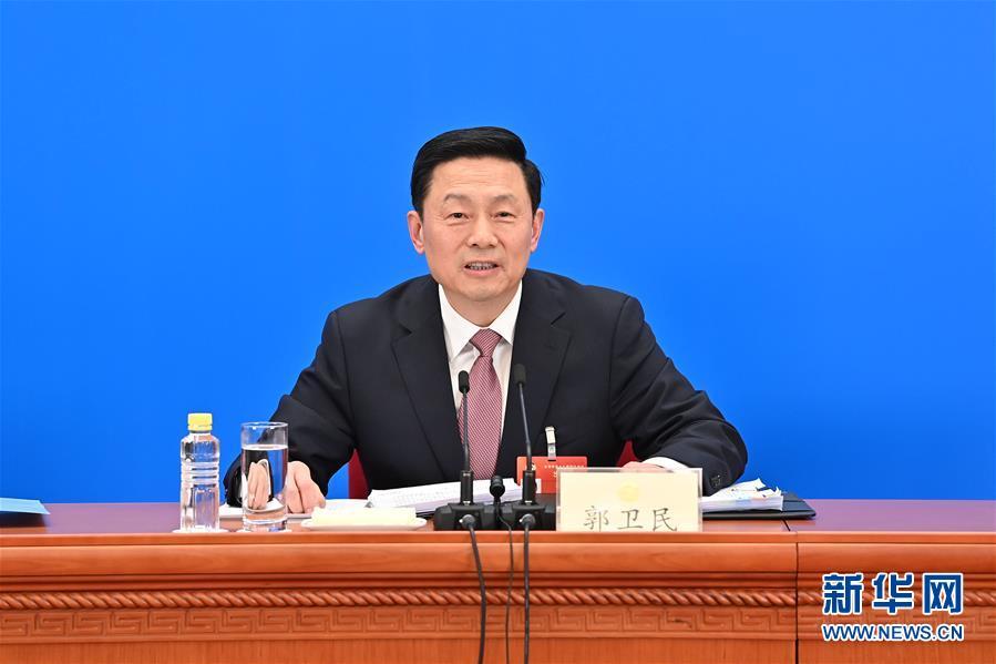 (两会)(1)全国政协十三届四次会议举行新闻发布会