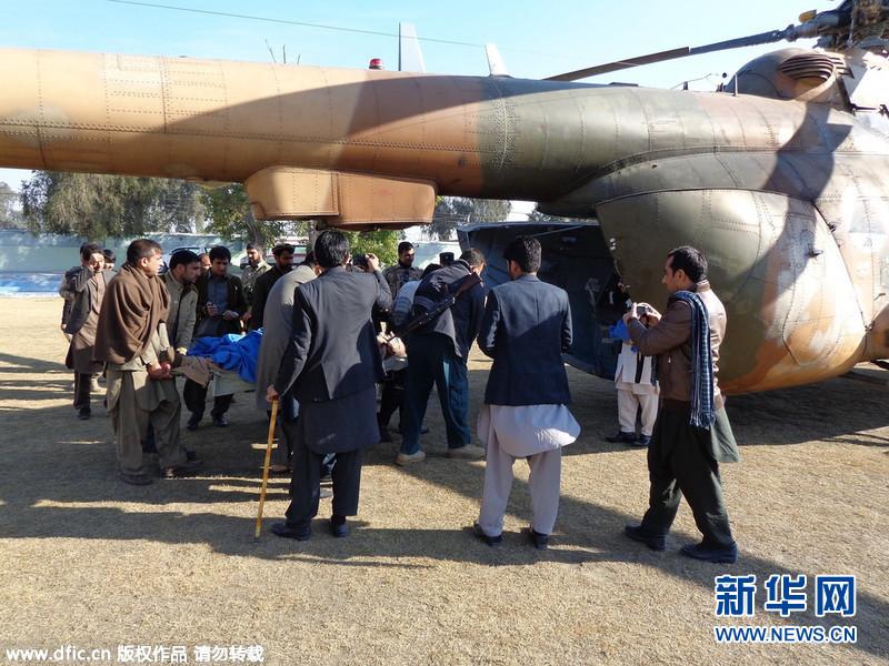 阿富汗东部发生自杀式爆炸 导致至少13人死亡.jpg