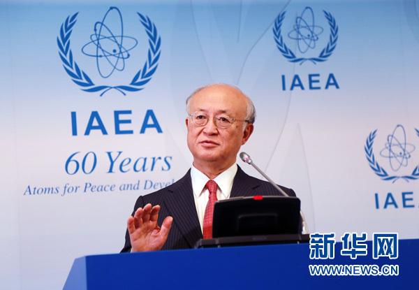 6月12日,国际原子能机构总干事天野之弥在维也纳国际原子能机构新闻发布会上讲话。.jpg