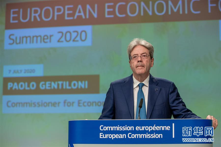 (国际)(1)欧盟下调2020年经济预期