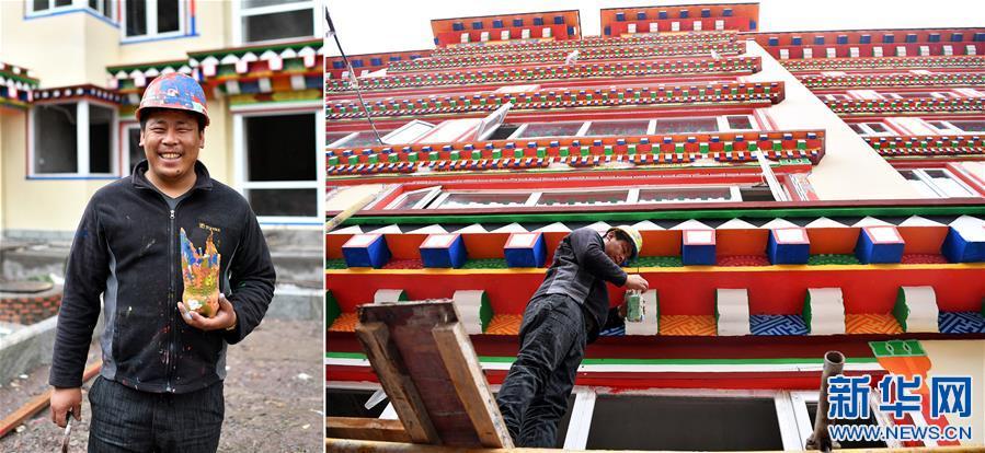 (脱贫攻坚·图片故事)(5)藏东大地脱贫影像