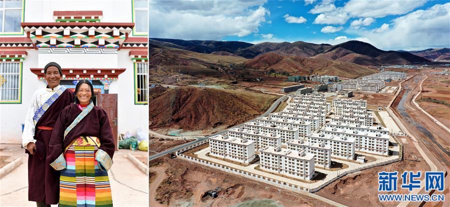 (脱贫攻坚·图片故事)(2)藏东大地脱贫影像