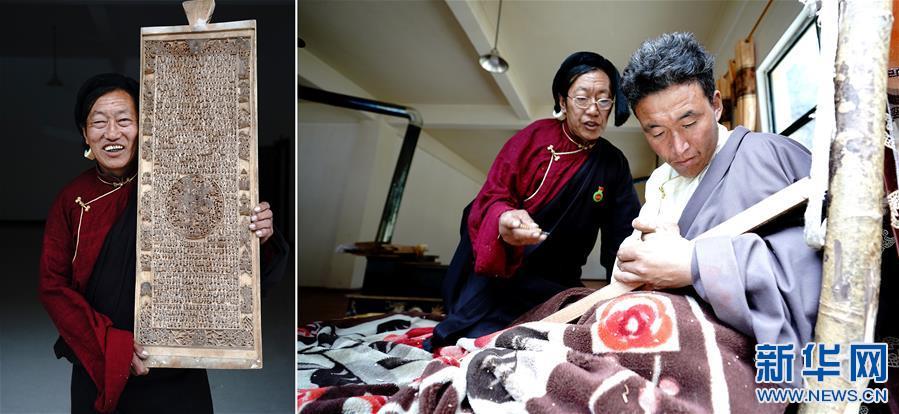 (脱贫攻坚·图片故事)(6)藏东大地脱贫影像