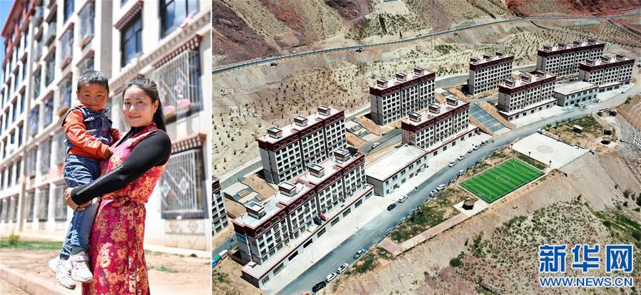 (脱贫攻坚·图片故事)(3)藏东大地脱贫影像