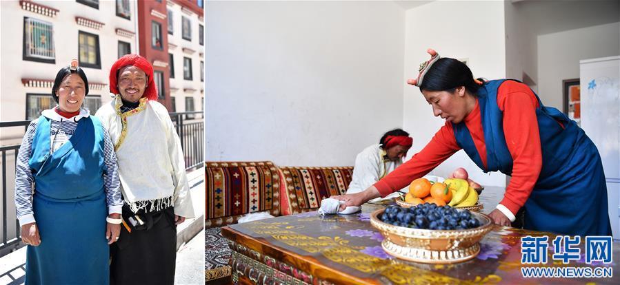 (脱贫攻坚·图片故事)(10)藏东大地脱贫影像