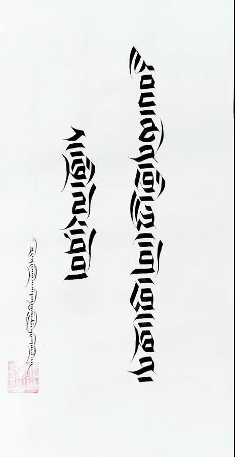 ཚེ་སྲུང་གིས་བྲིས། དགེ་རྒན།