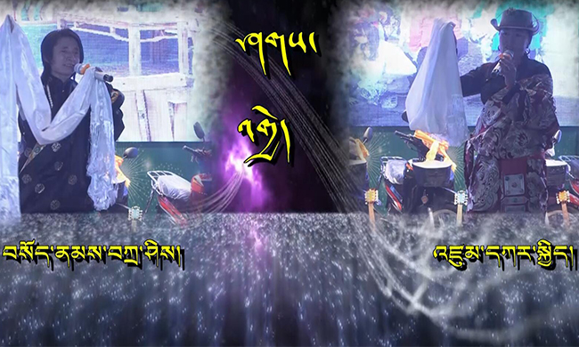 ཤགས་འགྱེད་རིག་པའི་རྩེད་འཇོ།(དྲུག་པ།)