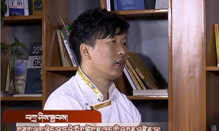 དཔེ་ཀློག་དང་ཚིག་ཇ།