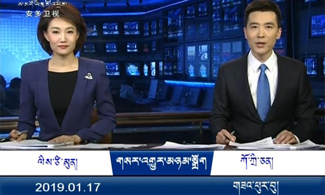 གསར་འགྱུར་མཉམ་སྒྲོག1-17