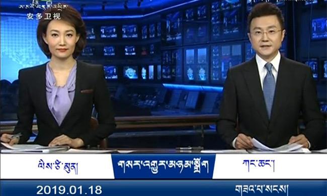 གསར་འགྱུར་མཉམ་སྒྲོག1-18
