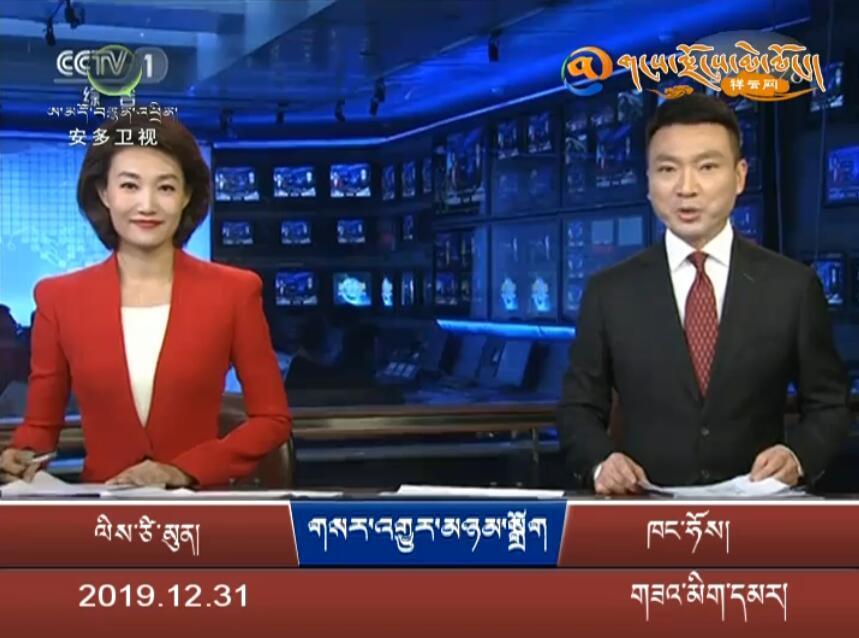 གསར་འགྱུར་མཉམ་སྒྲོག12-31