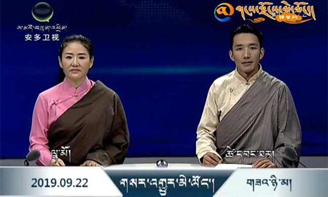 གསར་འགྱུར་མེ་ལོང་།9-22